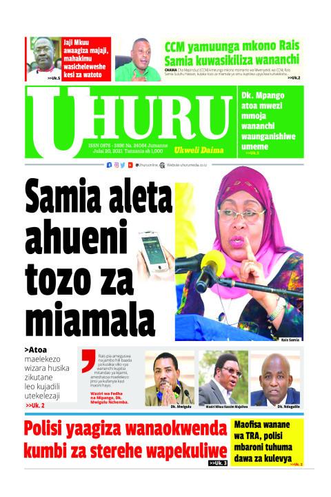 Samia aleta ahueni tozo za miamala | Uhuru