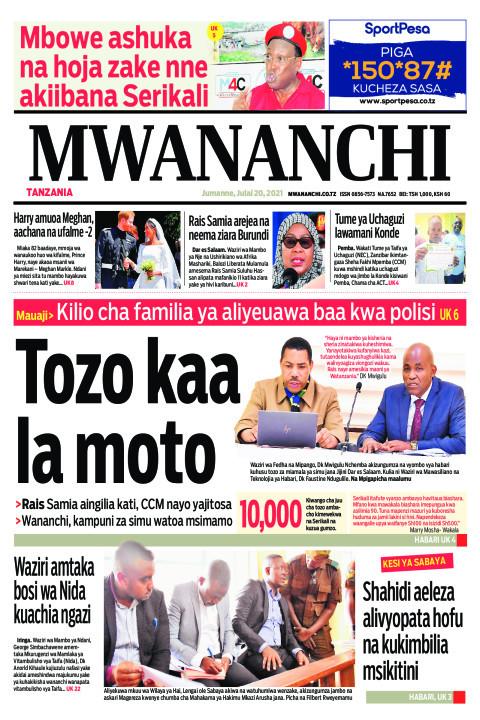 TOZO KAA LA MOTO    Mwananchi