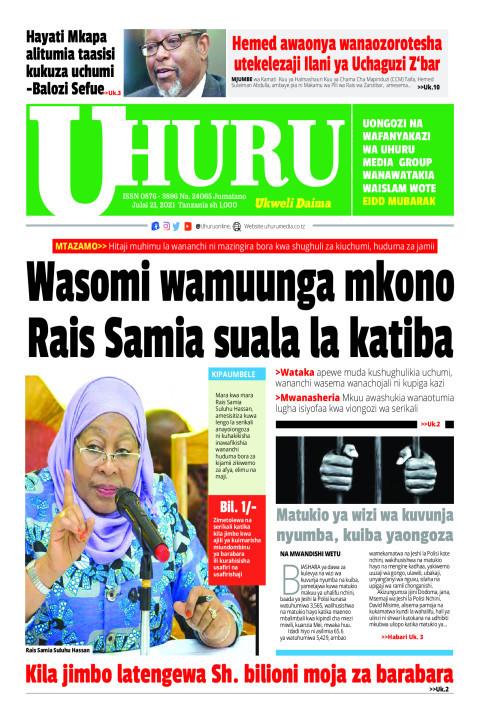 Wasomi wamuunga mkono Rais Samia suala la katiba | Uhuru