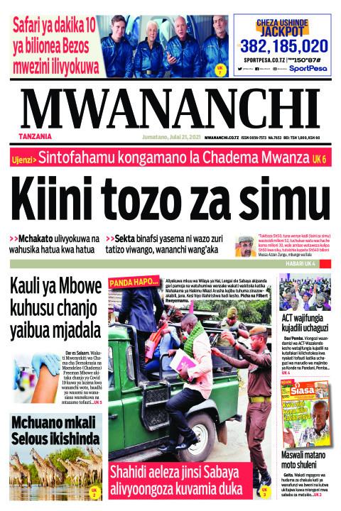 KIINI TOZO ZA SIMU    Mwananchi