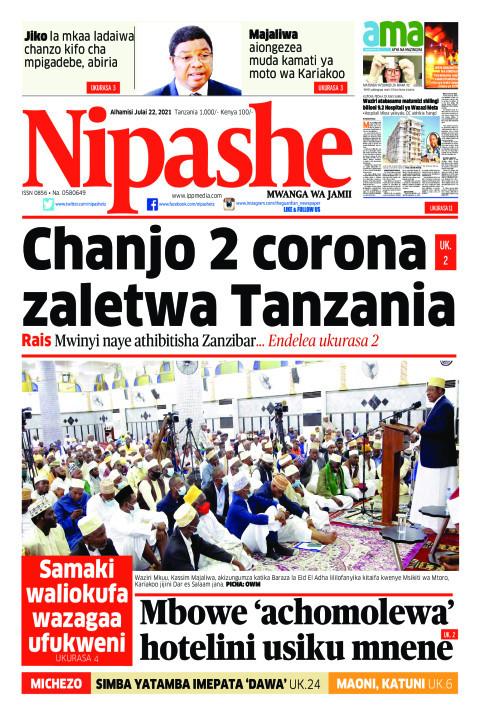 Chanjo 2 corona zaletwa Tanzania  | Nipashe