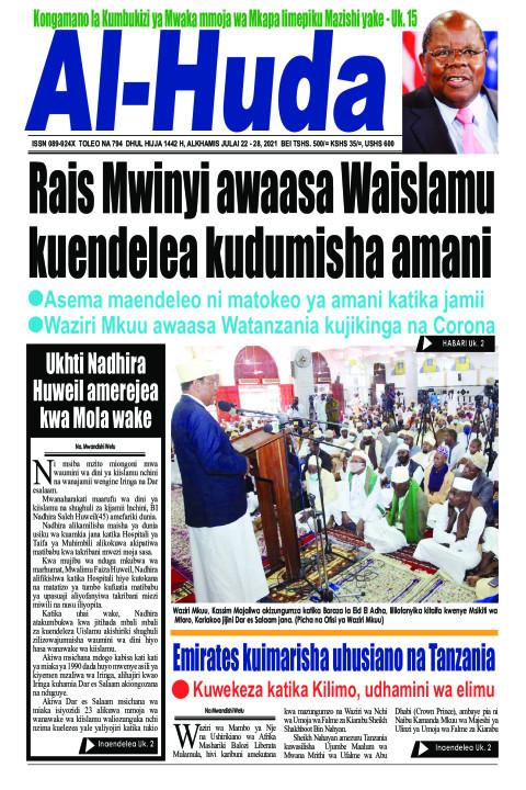 Rais Mwinyi awaasa Waislamu  kuendelea kudumisha amani | Alhuda
