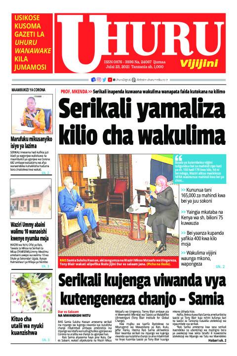 Serikali yamaliza kilio cha wakulima | Uhuru