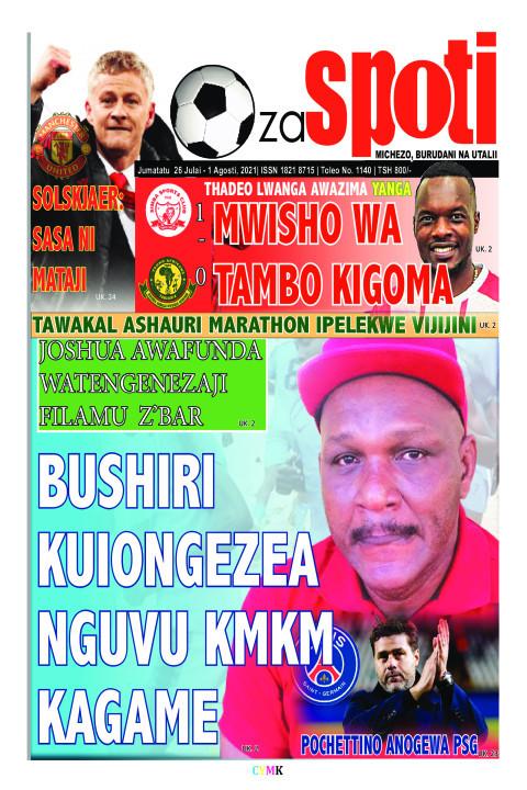 MWISHO WA WISHO WA TAMBO KIGOMA | ZA SPOTI