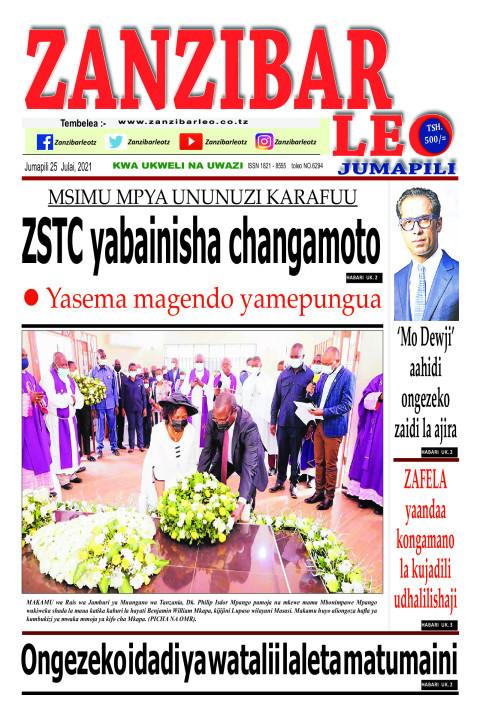 ZSTC yabainisha changamoto | ZANZIBAR LEO