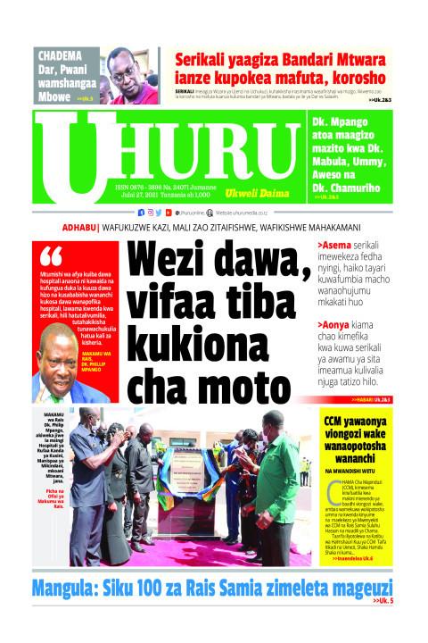 Wezi dawa, vifaa tiba kukiona chamoto | Uhuru