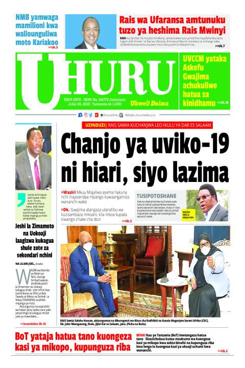 Chanjo ya uviko-19 ni hiyari, sio lazima | Uhuru