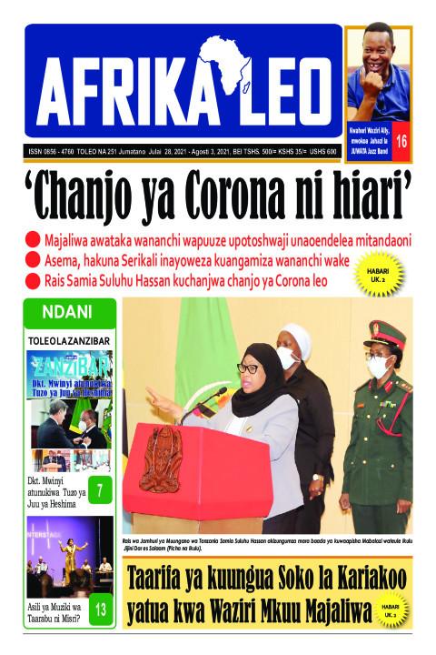 'Chanjo ya Corona ni hiari'  | AFRIKA LEO