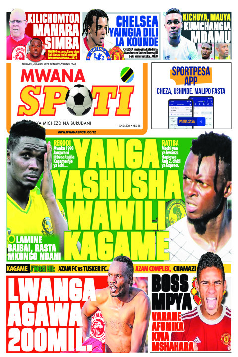 YANGA YASHUSHA WAWILI KAGAME  | Mwanaspoti