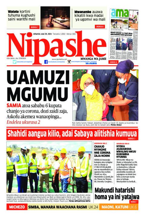 Pazia chanjo  corona rasmi  | Nipashe