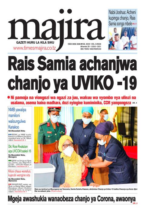 Rais Samia achanjwa chanjo ya UVIKO -19 | MAJIRA