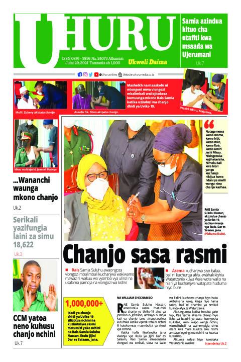 Chanjo sasa rasmi | Uhuru