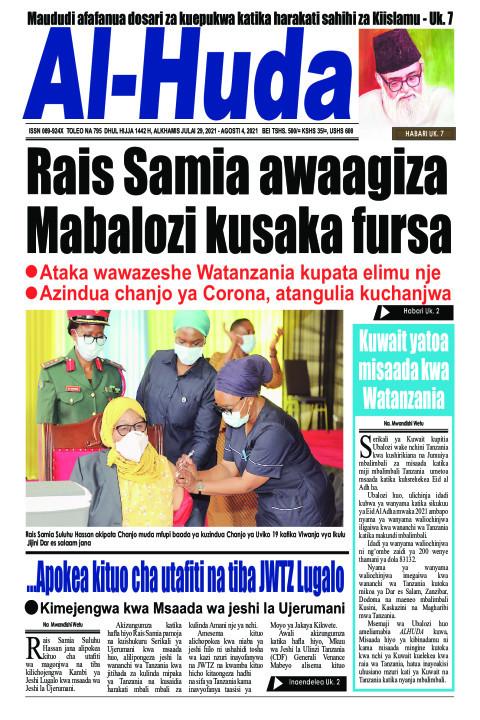 Rais Samia awaagiza Mabalozi kusaka fursa | Alhuda