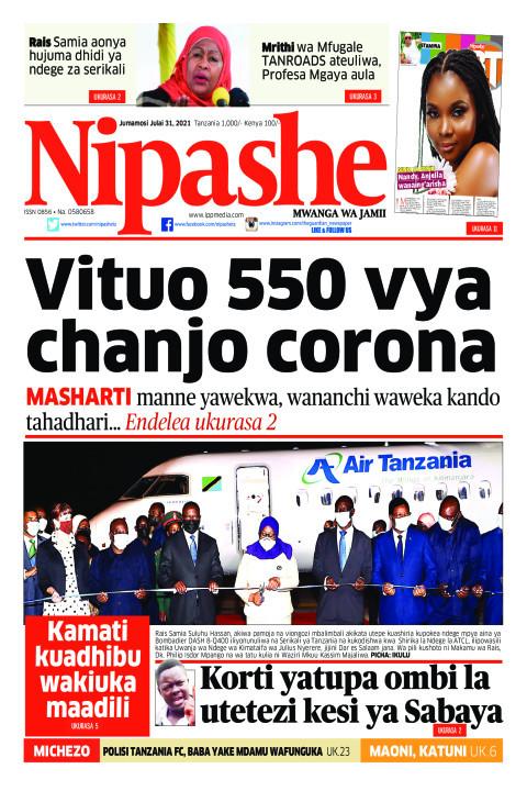 Vituo 550 vya chanjo corona  | Nipashe