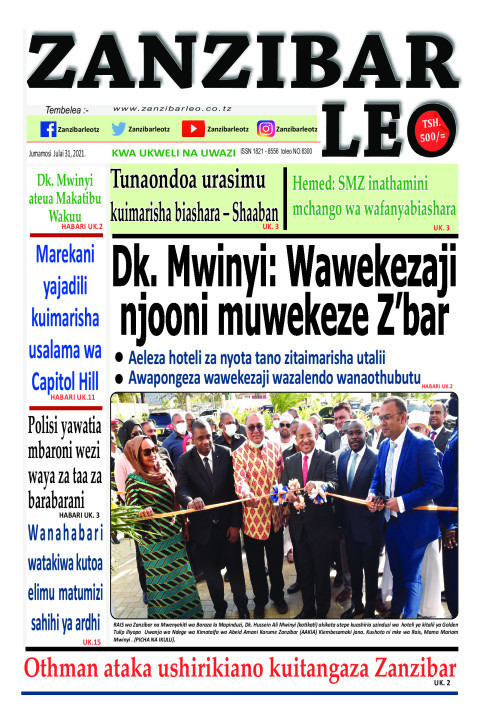 Othman ataka ushirikiano kuitangaza Zanzibar | ZANZIBAR LEO