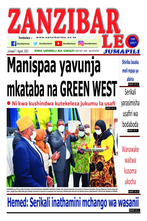 Manispaa yavunja mkataba na GREEN WEST | ZANZIBAR LEO