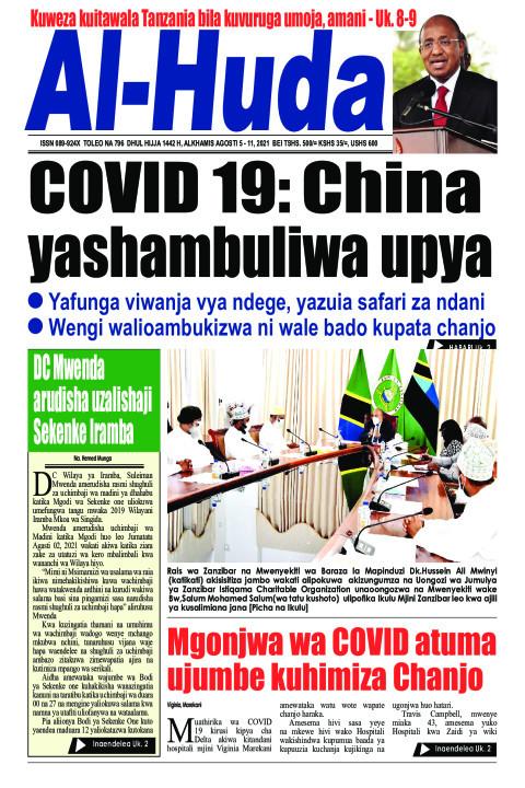 COVID 19:China yashambuliwa upya | Alhuda