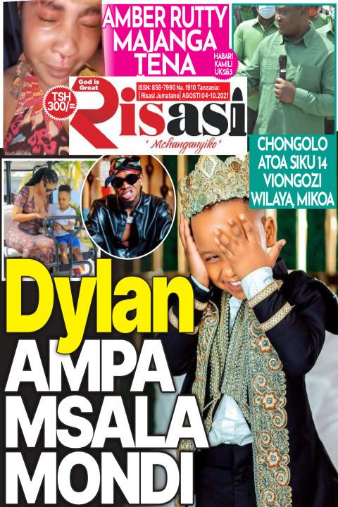 Dylan AMPA MSALA MONDI | Risasi Mchanganyiko