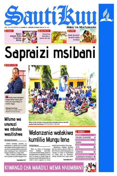 SAPRAIZI MZIBANI | Sauti Kuu Newspaper