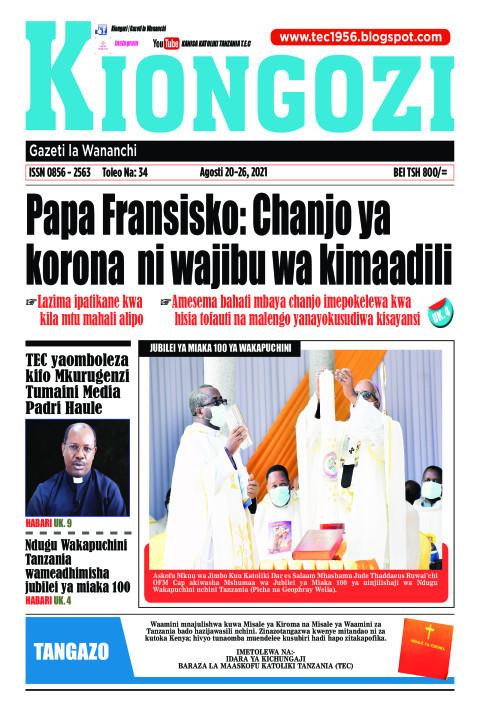 Papa Fransisko: Chanjo ya korona ni wajibu wa kimaadili | Kiongozi