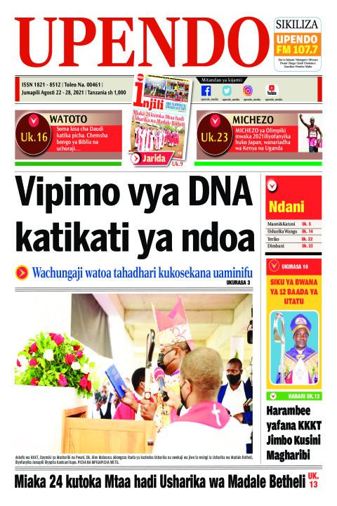 Vipimo vya DNA katikati ya ndoa | Upendo