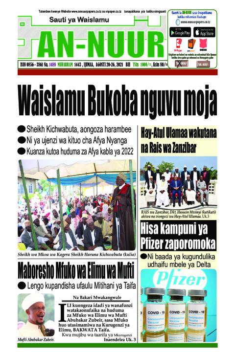 Waislamu Bukoba nguvu moja | Annuur