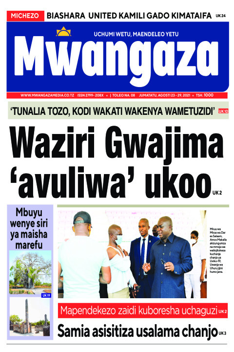Waziri Gwajima 'avuliwa' ukoo | Mwangaza