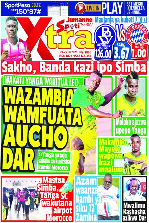 WAZAMBIA WAMFUATA AUCHO DAR | SpotiXtra Jumanne