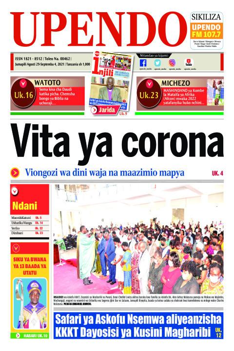 Vita ya corona | Upendo