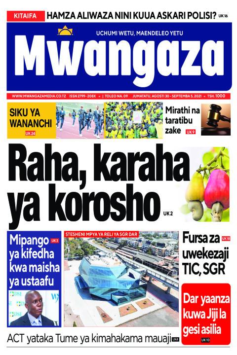 Raha, karaha ya korosho | Mwangaza