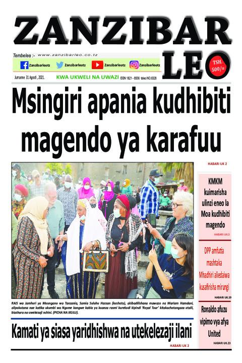 Msingiri apania kudhibiti magendo ya karafuu | ZANZIBAR LEO