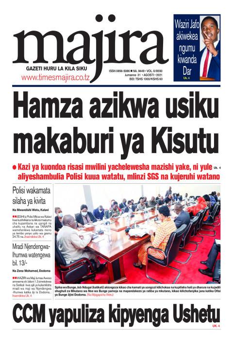 Hamza azikwa usiku makaburi ya Kisutu | MAJIRA