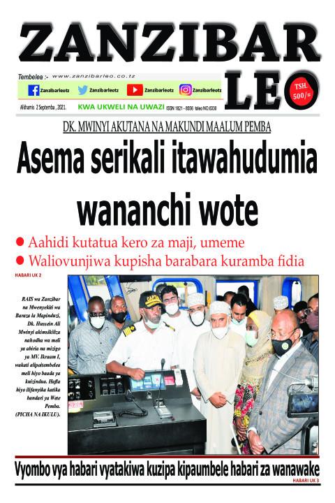 Asema serikali itawahudumia wananchi wote | ZANZIBAR LEO