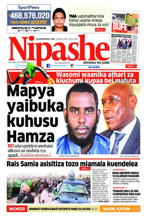 Mapya yaibuka kuhusu Hamza | Nipashe