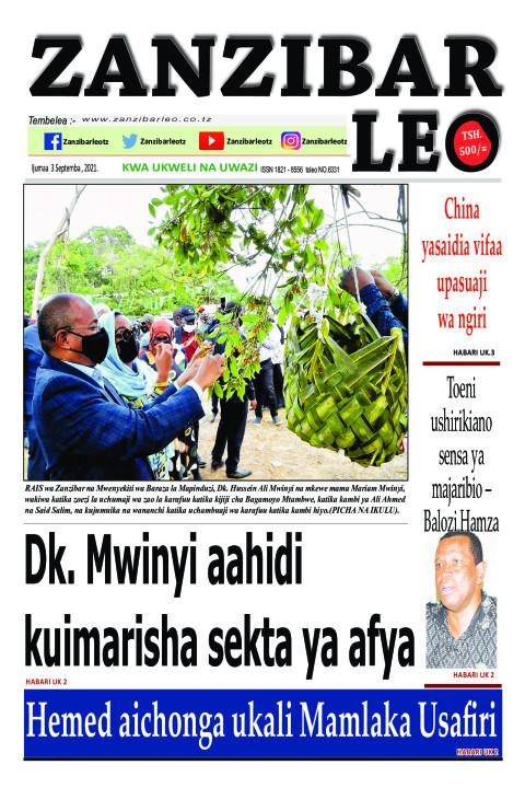 Dk. Mwinyi aahidi kuimarisha sekta ya afya | ZANZIBAR LEO