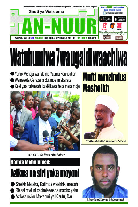 Watuhumiwa 7 wa ugaidi waachiwa | Annuur