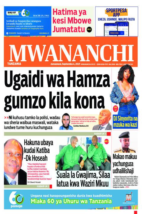 UGAIDI WA HAMZA GUMZO KILA KONA  | Mwananchi