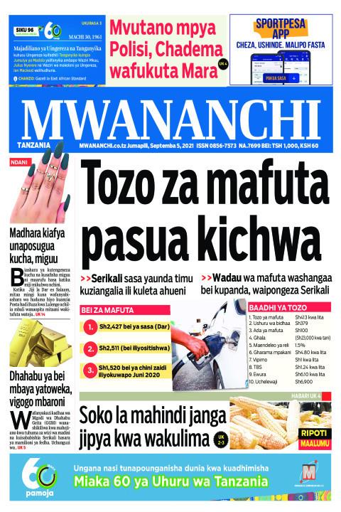 TOZO ZA MAFUTA PASUA KICHWA  | Mwananchi