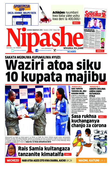 Sakata mgonjwa kufumuliwa nyuzi:   Waziri atoa siku  10 | Nipashe