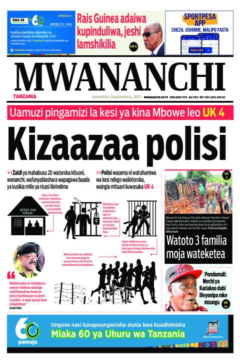 KIZAAZAA POLISI  | Mwananchi