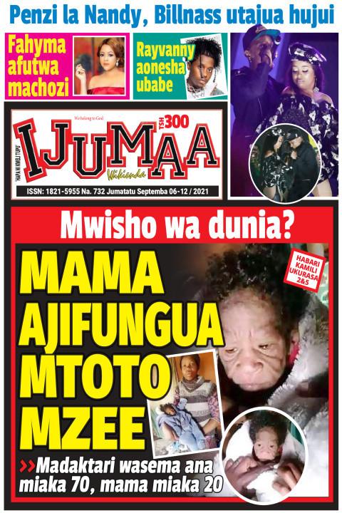 MAMA AJIFUNGUA MTOTO MZEE | Ijumaa Wikienda