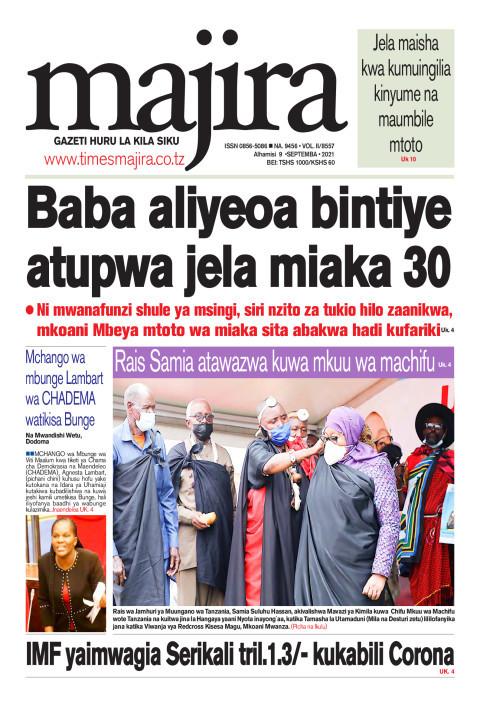 Baba aliyeoa bintiye atupwa jela miaka 30 | MAJIRA
