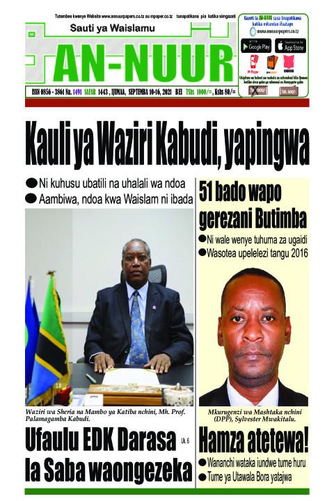 Kauli ya Waziri Kabudi, yapingwa | Annuur