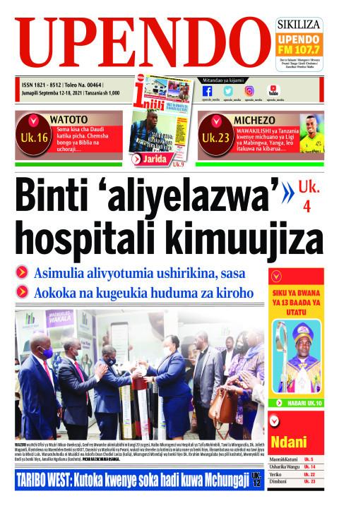 Binti 'aliyelazwa' hospitali kimuujiza | Upendo
