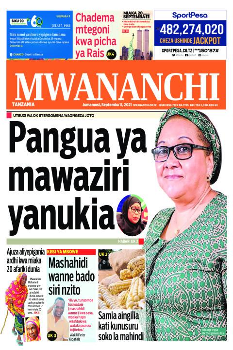 PANGUA YA MAWAZIRI YANUKIA  | Mwananchi