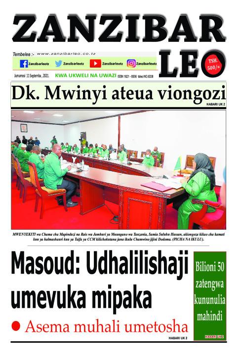 Masoud: Udhalilishaji umevuka mipaka | ZANZIBAR LEO