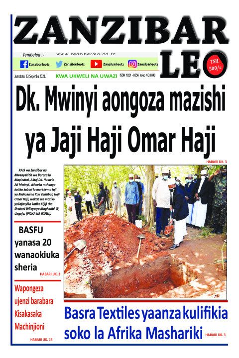 Dk. Mwinyi aongoza mazishi ya Jaji Haji Omar Haji | ZANZIBAR LEO