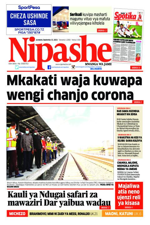 Mkakati waja kuwapa  wengi chanjo corona | Nipashe