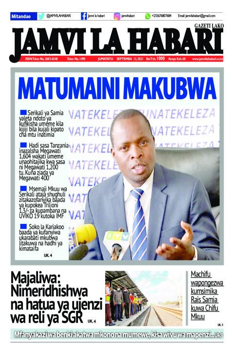 MATUMAINI MAKUBWA | Jamvi La Habari