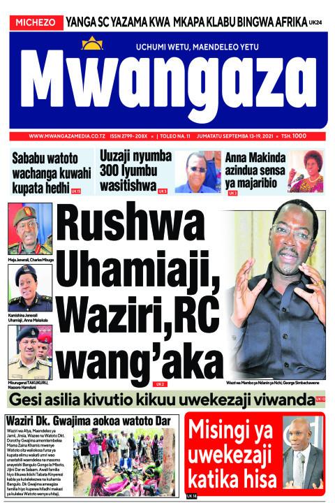Rushwa Uhamiaji, Waziri,RC wang'aka | Mwangaza